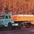 Автомобильный прицеп МАЗ-5245