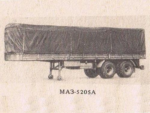 полуприцеп МАЗ-5205А