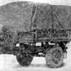 Автомобильный прицеп ГКБ-8301