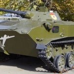 Боевая машина десантная БМД-1