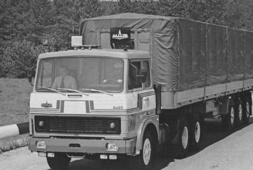 Автомобильный полуприцеп МАЗ-9398
